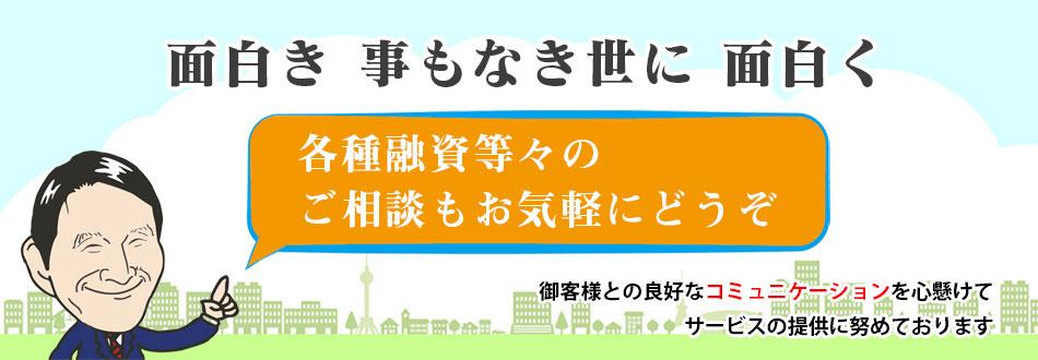 伊坂会計総合事務所 東京都荒川区のすぐやる会計事務所